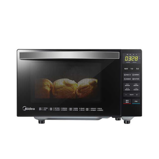 微波炉 双烤模式 下拉门可作料理台 M3-L239C(S)
