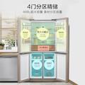 【双系统制冷养鲜】468L十字智能家电冰箱 风冷无霜 铂金净味 BCD-468WTPM(E)