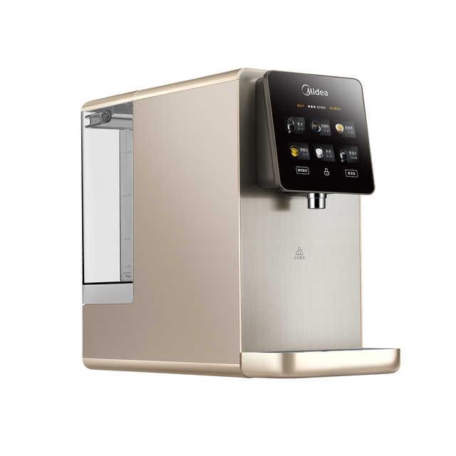 净饮机DT100 过滤加热一体6段温控 一根芯出水直饮 净废水分离 触屏 JR1957S-NF