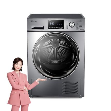 【低温柔烘】小天鹅10KG热泵干衣机 干衣更护衣 20分钟快干 热风暖衣 TH100-H32Y