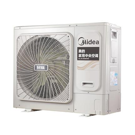 【预售】【0元安装】美的中央空调舒享套装,全直流变频一拖四 MDVH-V120W/N1-TR(F1)