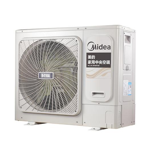【0元安装】美的中央空调舒享套装,全直流变频一拖四 MDVH-V120W/N1-TR(F1)