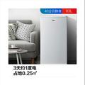 【卧室小冰箱】93L单门小冰箱 冷藏节能 左右开门 内置冰温室BC-93M