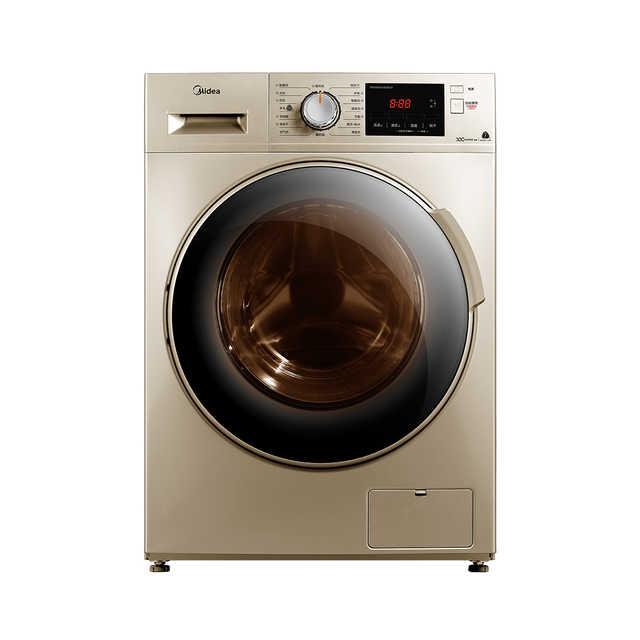 【95℃高温灭菌】10KG变频洗衣机 60℃恒温煮洗消毒 空气洗 羽绒柔烘MD100V332DG5