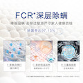 【FCR深层除螨】洗烘一体机 10KG变频 全智能烘干 羽绒低温柔烘 MD100V332DG5