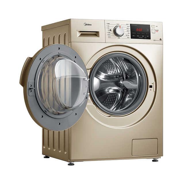 【恒温煮洗】10KG滚筒洗衣机 洗烘一体  60℃恒温煮洗MD100V332DG5