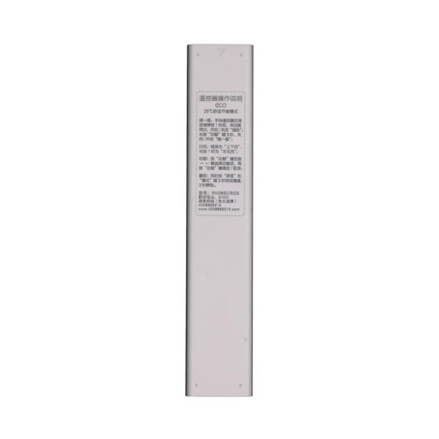 空调遥控器 变频挂机 RN08S2/BGS