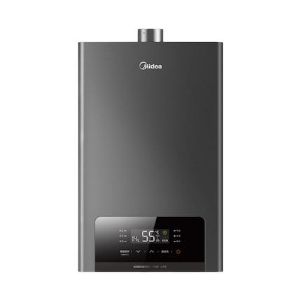燃气热水器 14L 厨房模式 变升功能 熄火保护 JSQ27-WD7