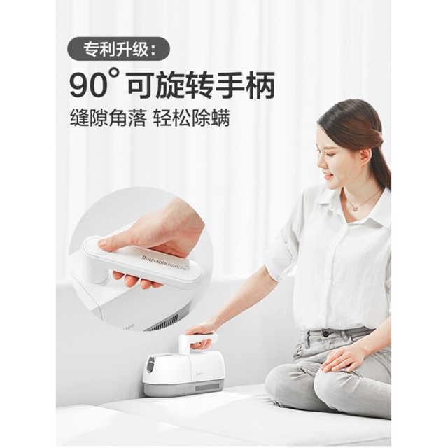 无线除螨仪 紫外线UV杀菌 方便使用收纳 高效除螨 B5D