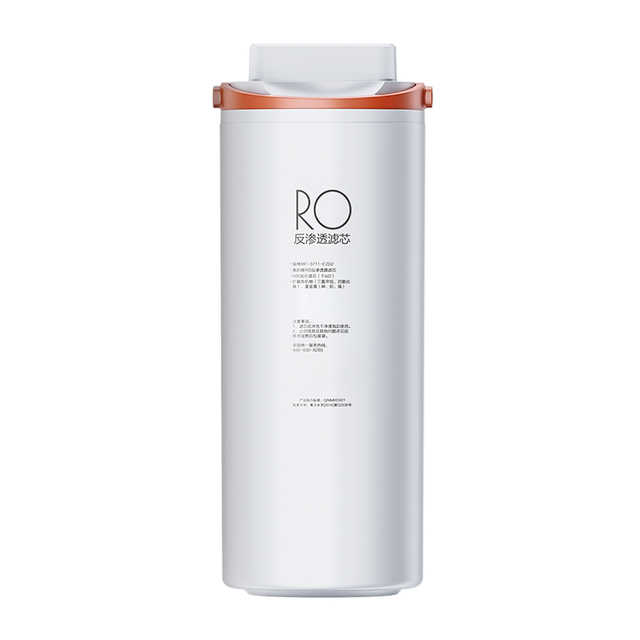 花生MRO1791A-400G/MRO1791D-400G/J400S单支RO滤芯