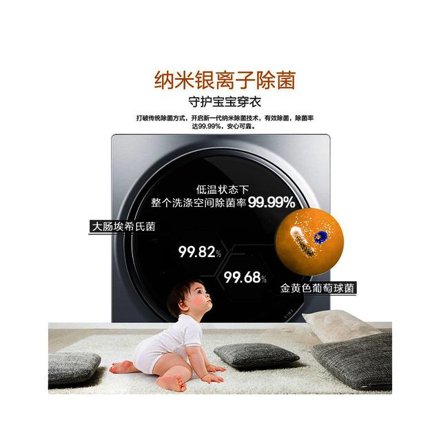 【宝宝专享】小天鹅3KG壁挂滚筒洗衣机 水魔方科技 纳米银离子除菌TG30-80WMADY