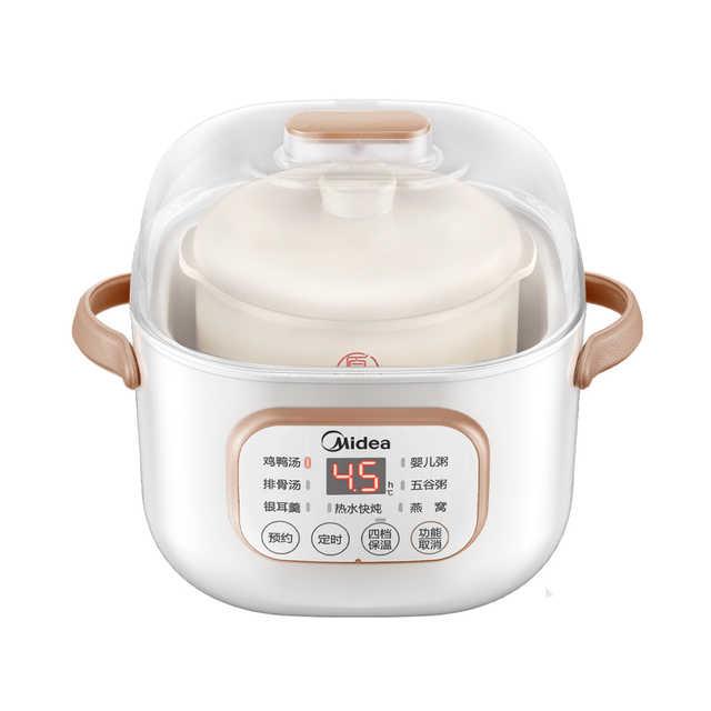 【母婴优选】电炖盅 小巧外观  0.8L 专属孕婴食谱 可预约 MC-DZ08Easy102