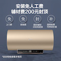 电热水器60L 3kw双管8倍增容 出水断电一级能效 WIFI语音+遥控F6030-TL3