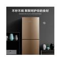 【租房神器】华凌 175L直冷双门 快速冷冻冷藏 高效制冷 家用小冰箱BCD-175CH