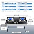 【侧吸自清洗】烟灶套装 升级19m³大吸力 高压自动洗 4.5KW火力 J119s+Q39