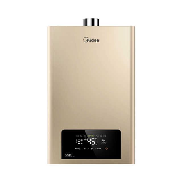 【热销款】燃气热水器14L 水气双调变频恒温 智能变升随温感  ECO节能JSQ27-TC5