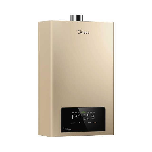 燃气热水器16L 水气双调变频恒温 智能变升随温感 六重安防 ECO节能JSQ30-TC5(天然气)