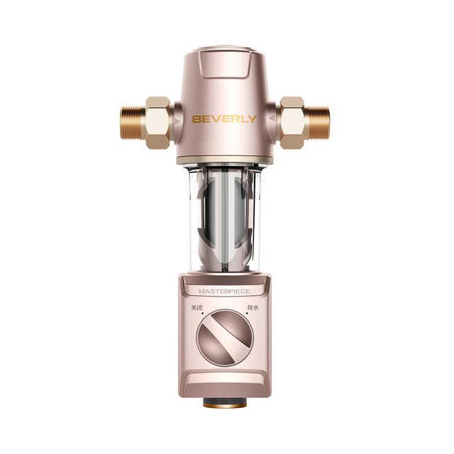 净水机 比佛利前置过滤器 微米精滤 全屋过滤 一键冲洗 终身免换芯QZBW20S-7