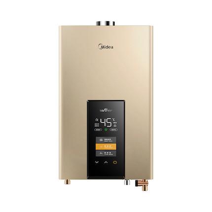 燃气热水器 16L智能变频恒温 全屋热水稳定 智能变升六重安防 健康净浴JSQ30-MK3(天然气)