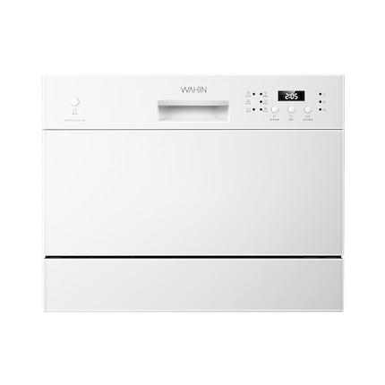 【台嵌两用】智能家电 华凌洗碗机6套 6大洗涤程序 洗烘一体 节能洗 WQP6-H3602D