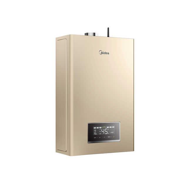燃气热水器 恒温机热 开机0冷水 WIFI智控 16L天然气JSQ30-Y8S