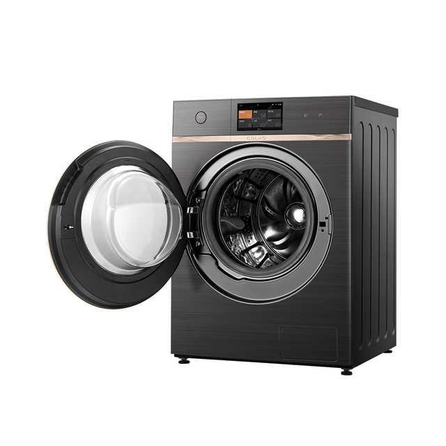 COLMO 洗烘一体机  全驱黑科技 水膜净柔呵护 健康抑菌 智能家电 自动投放 CLDQ10