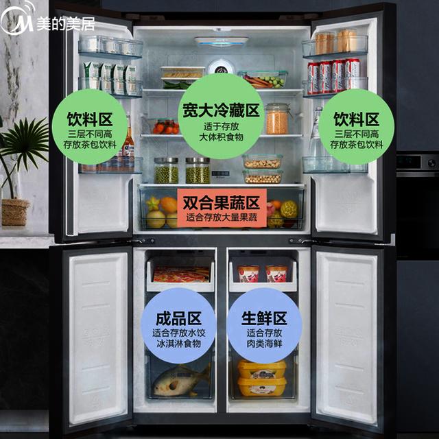 【送美妆冰箱】446L十字智能净味冰箱 风冷无霜 一级能效BCD-446WTPZM(E)