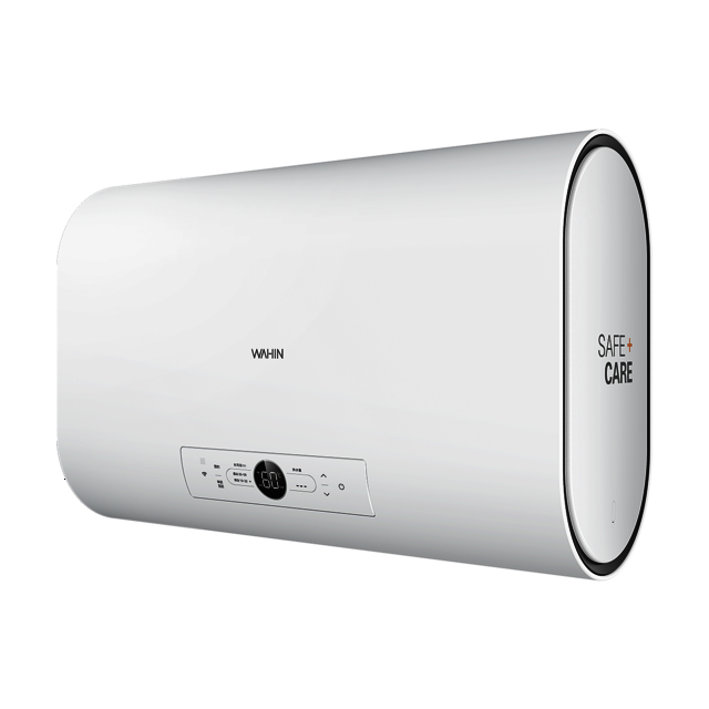 【华凌扁桶设计】电热水器 50升 3200W速热 wifi智控 节能双胆 F5032-Y5(H)