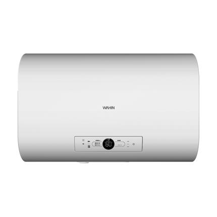 【华凌扁桶设计】电热水器 50升 3200W速热 wifi控制 节能双胆 F5032-Y5(H)