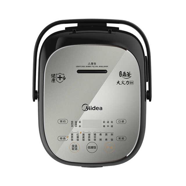 【低糖煲】小型迷你煲3L适用1-5人 百孔沥糖降糖 IH加热 多功能养生 MB-30LH5