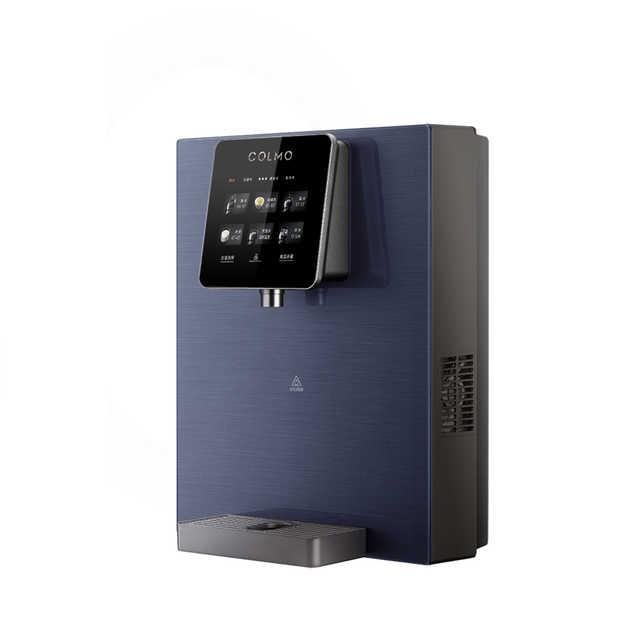 【净水伴侣】COLMO 管线机 六段控温 冷热即饮 全管路杀菌 智能家电 CWG-DA01
