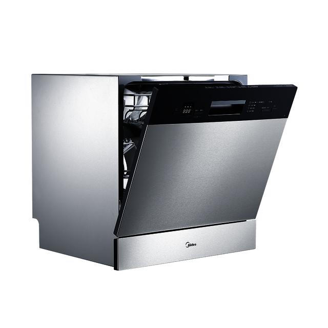 【V1新品嵌入式】洗碗机 紫外消毒 洗烘一体 8套餐具 WiFi控制 WQP8-3910A-CN