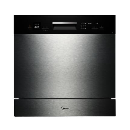【V1新品台嵌两用】洗碗机 紫外消毒 洗烘一体 8套餐具 WiFi控制 WQP8-3910A-CN