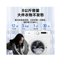 【自编程洗涤】美的滚筒洗衣机 8KG食用级巴氏除菌洗 低噪变频 95℃筒自洁 MG80V11D