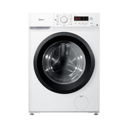 滚筒洗衣机 8KG 食用级巴氏除菌洗 静音变频 95℃筒自洁 MG80V11D
