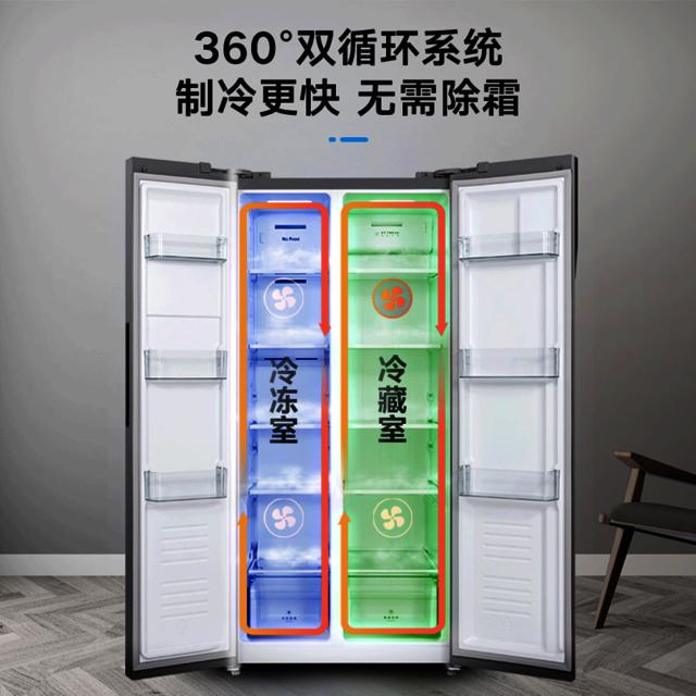 小天鹅452L对开门冰箱 风冷无霜 远程智控 双循环铂金净味 BCD-452WKZLA