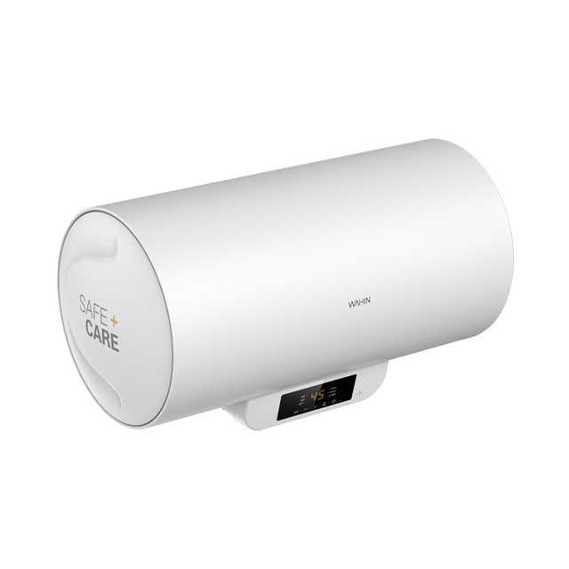 智能家电 华凌电热水器50L 变频速热 断电记忆 双重抑菌 WIFI智控 F5030-YT2(HE)