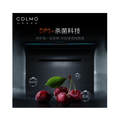 【甄选轻奢好物】COLMO 631L智能家电冰箱 微晶一周鲜 一级能效 CRBK631熔幔岩