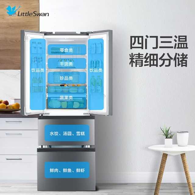 【新品推荐】小天鹅312L多开门冰箱 风冷无霜双变频 铂金净味冰箱 BCD-312WTPZLA