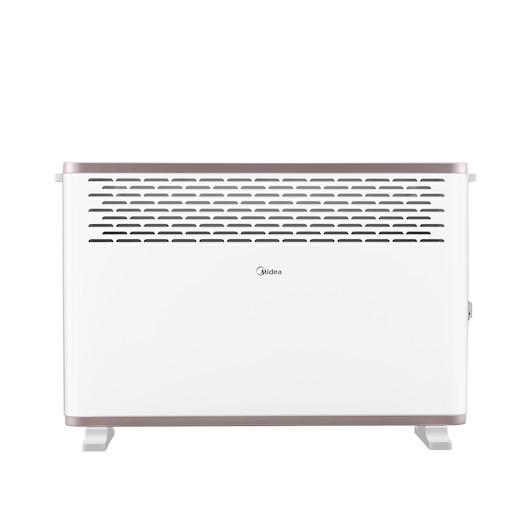 居浴两用取暖器 静音防水 对流速热 舒适不干燥 取暖器HDY20K
