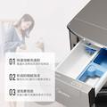 【洗烘一体】10KG洗衣机 直驱空气洗 高雅巴赫银  WIFI智控  MD100VT717WDY5