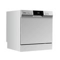 【新品台嵌两用】洗碗机 8套餐具 紫外线灭菌 WIFI控制 智能果蔬洗 WQP8-W3802H