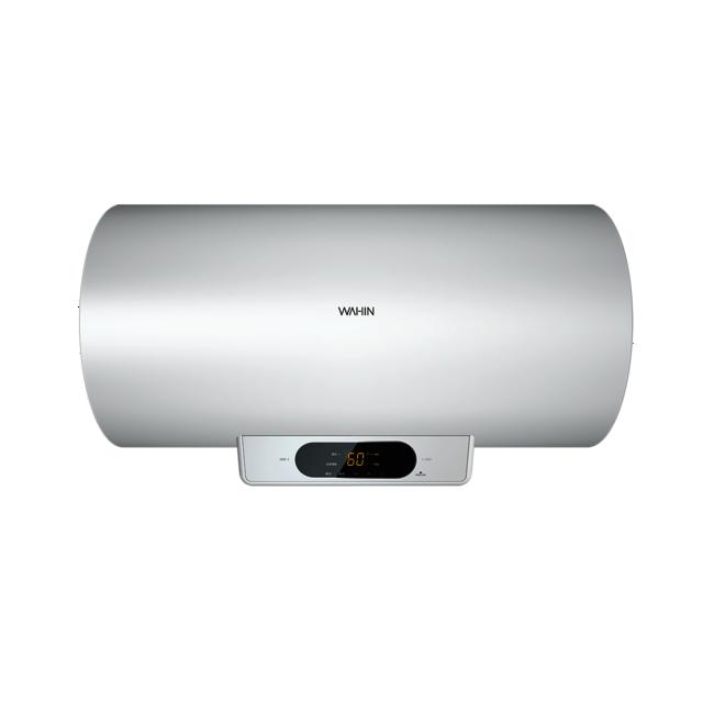 智能家电 华凌电热水器 2.1KW速热 5重保护安心洗 抑菌净肤  F60-21WS1