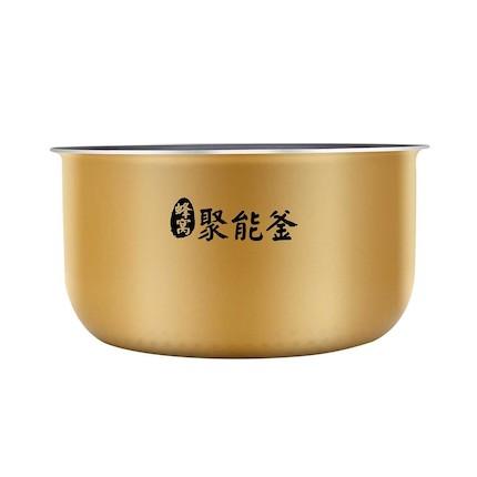 电饭煲内胆 3L FS3041适用 B-NEIG30-F041 N/A GB铝合金
