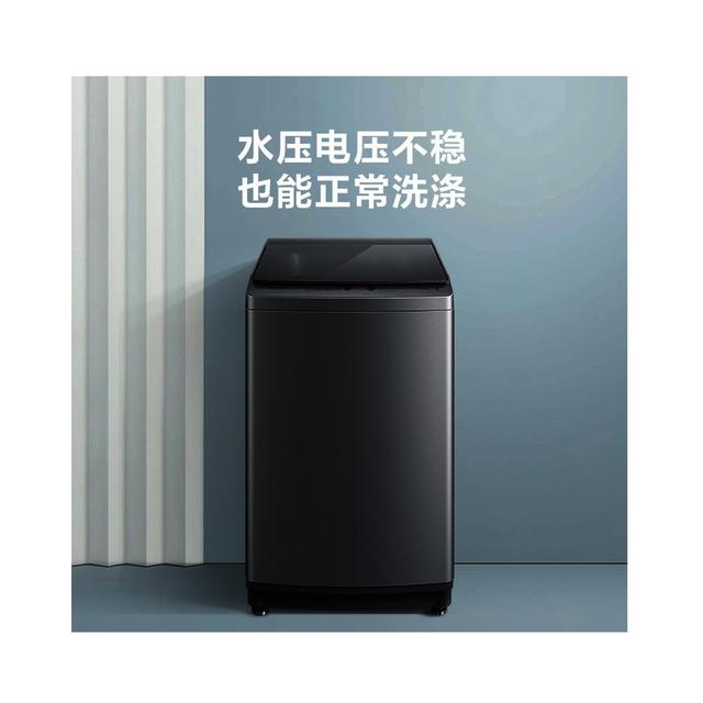 【低水电压运行】小天鹅9KG波轮洗衣机 纳米银离子除菌 智能家电免清洗 TB90VT219AWY