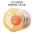 【洗烘一体】洗衣机 10KG变频洗烘 蒸汽烘干 巴氏除菌洗 祛味空气洗 MD100V11D