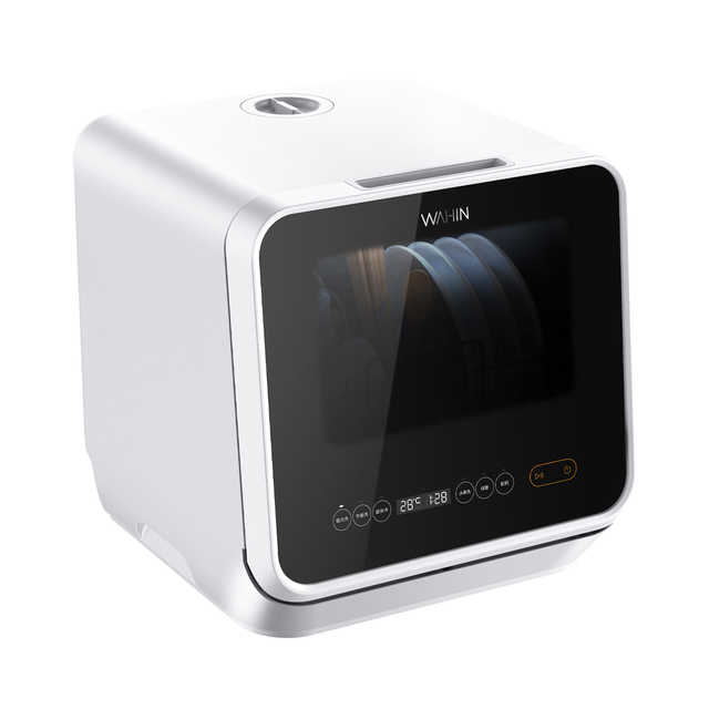 【华凌vie1】洗碗机 台式免安装 4套 高温溶污 冷凝风干 WQP4-HW2601C