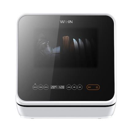 【华凌vie1】洗碗机 台式免安装 4套 高温溶污 冷凝风干 WiFi智控 WQP4-HW2601C