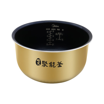 电饭煲内胆 4L聚能釜 多型号适配 B-NEIG40-F003