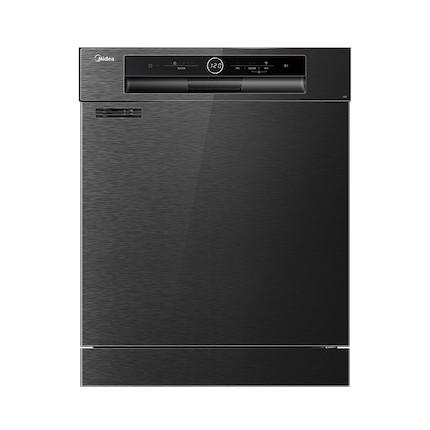 【P30嵌入式】智能家电 13套 高温煮洗 热风烘干 银离子灭菌 洗碗机 P30